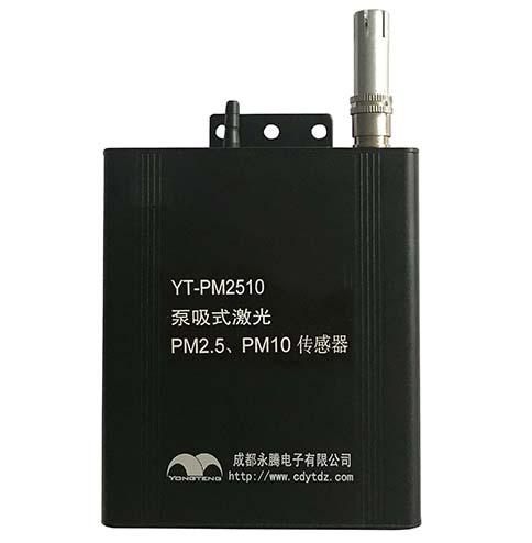 泵吸式激光PM2.5传感器