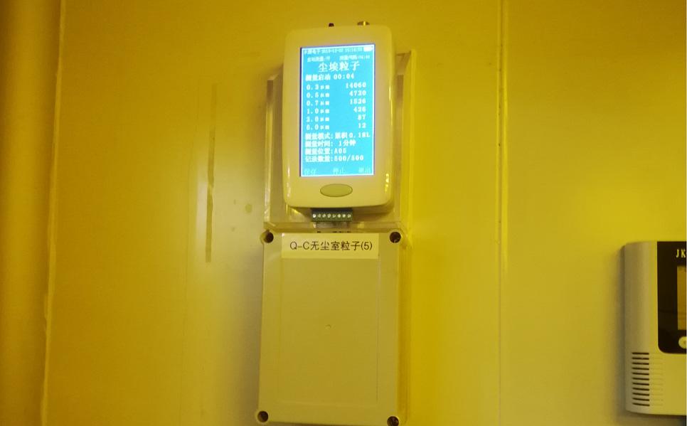 粒子计数器在线监测